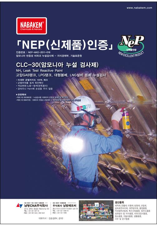 2011년 11월 한양대학교 동문집 광고 썸네일