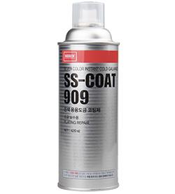 SS-COAT 909
